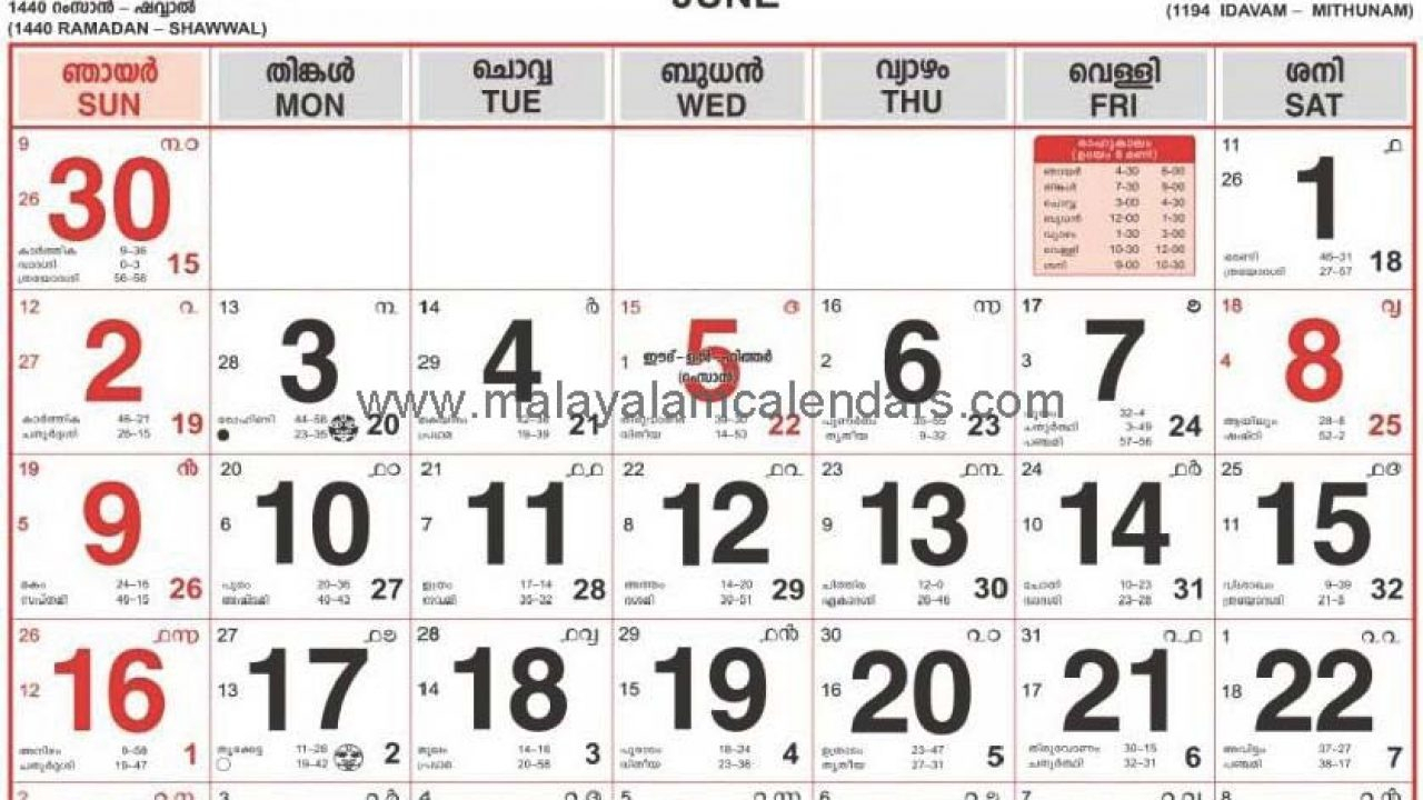 Malayalam Calendar June 2019 – Malayalamcalendars for Kerala Government Calendar 2020 September