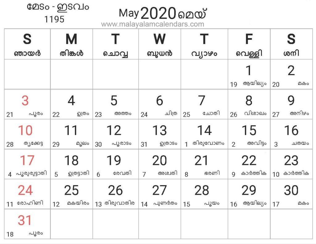 Malayalam Calendar May 2020 – Malayalamcalendars within Kerala Govt Calendar September 2020