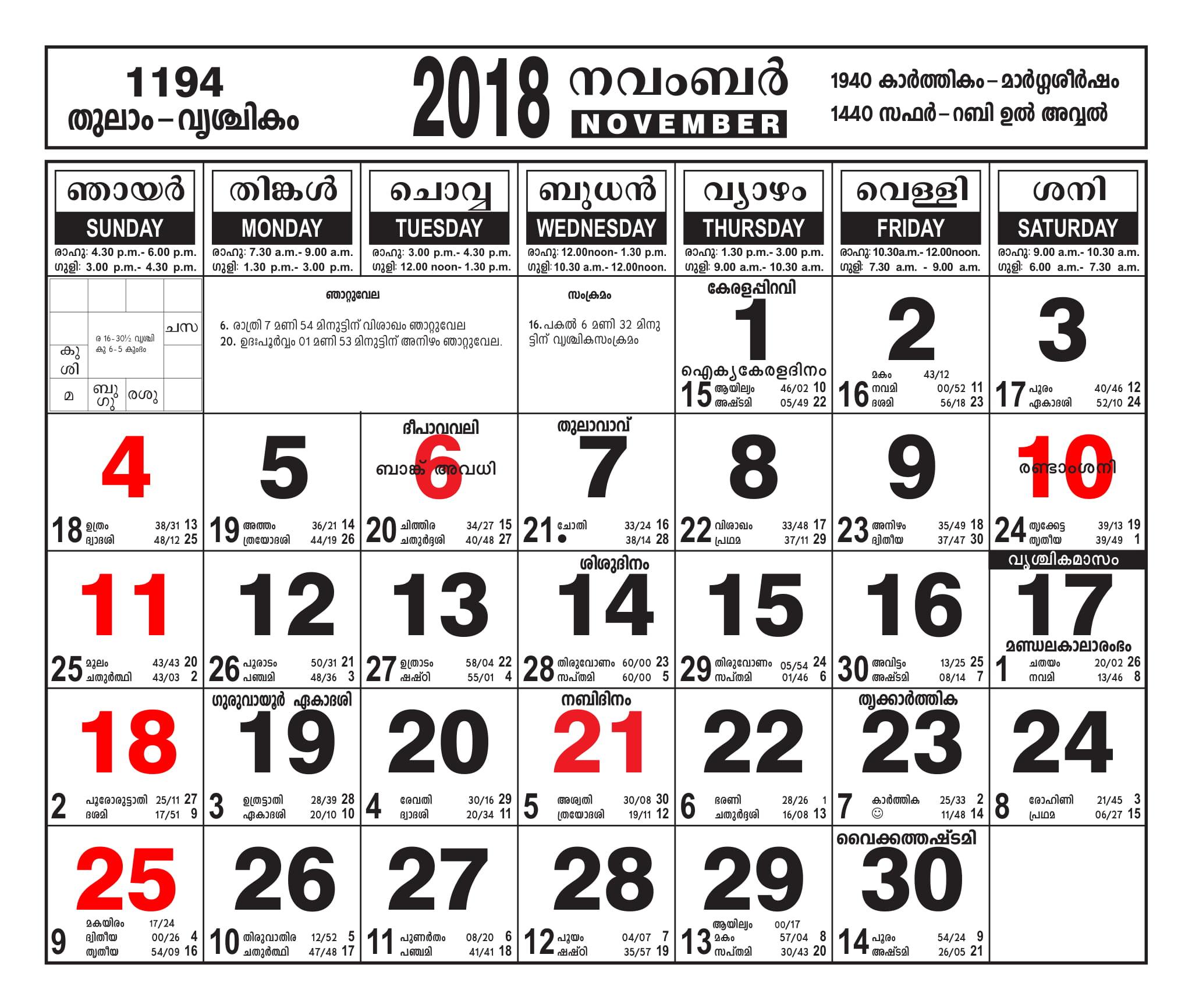 Malayalam Calendar November 2018 – Malayalamcalendars regarding Malayalam Calendar September 2018