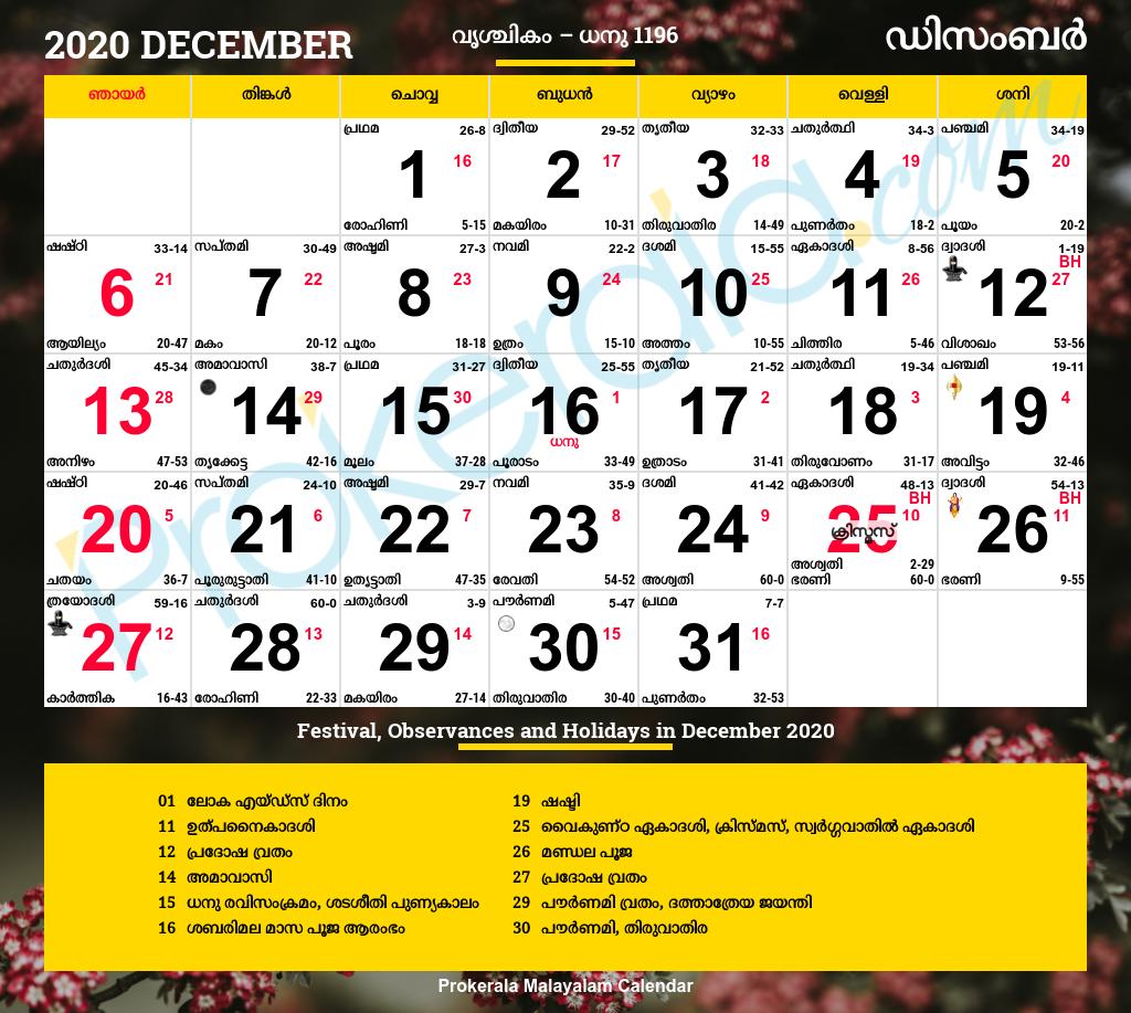 Malayalam Calendar November 2020  Yatay.horizonconsulting.co for Kannada Calendar 2020 August