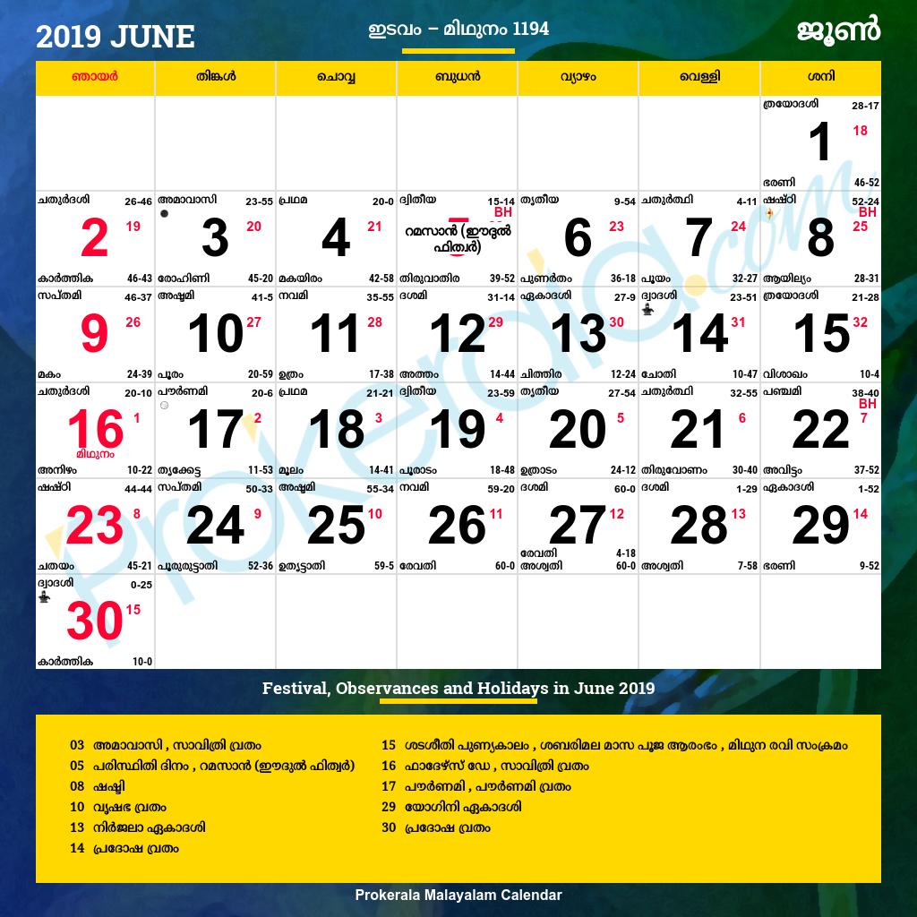 Malayalam Calendar November 2020  Yatay.horizonconsulting.co throughout Kannada Calendar 2020 August