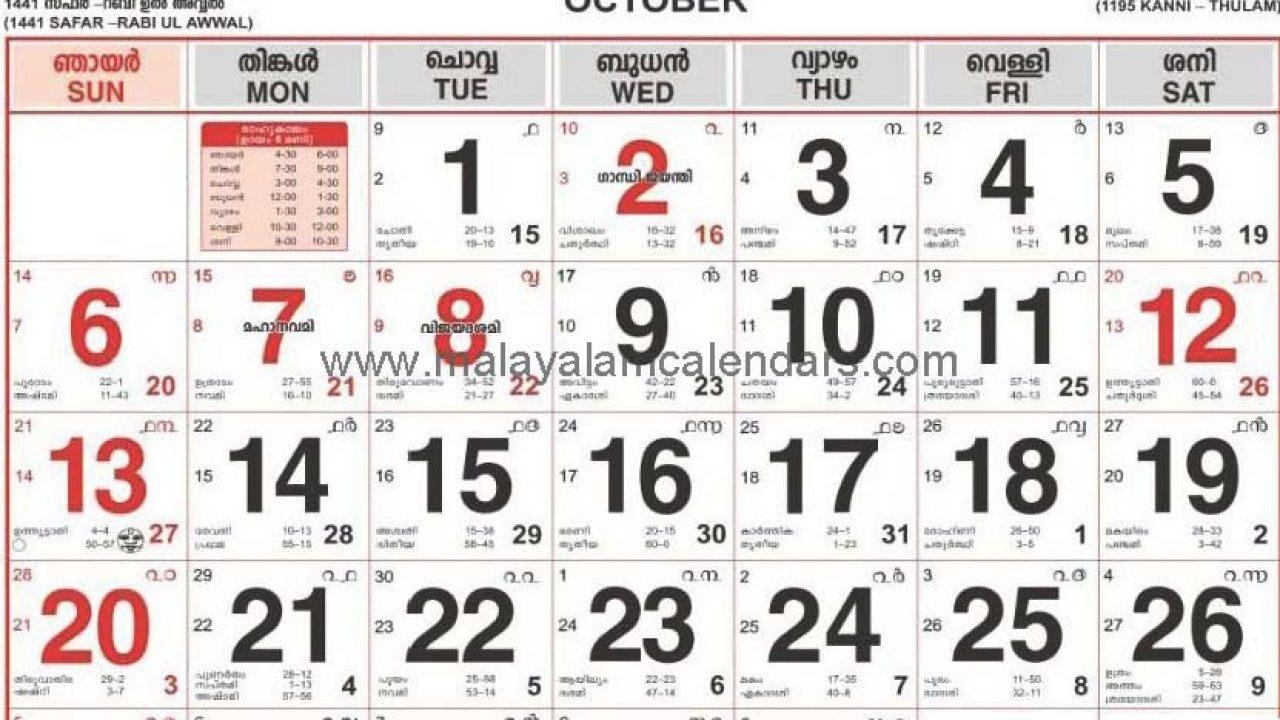 Malayalam Calendar October 2019 – Malayalamcalendars inside Kerala Govt Calendar