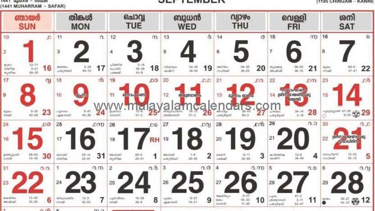 Malayalam Calendar September 2019 – Malayalamcalendars for Kerala Govt Calendar September 2020