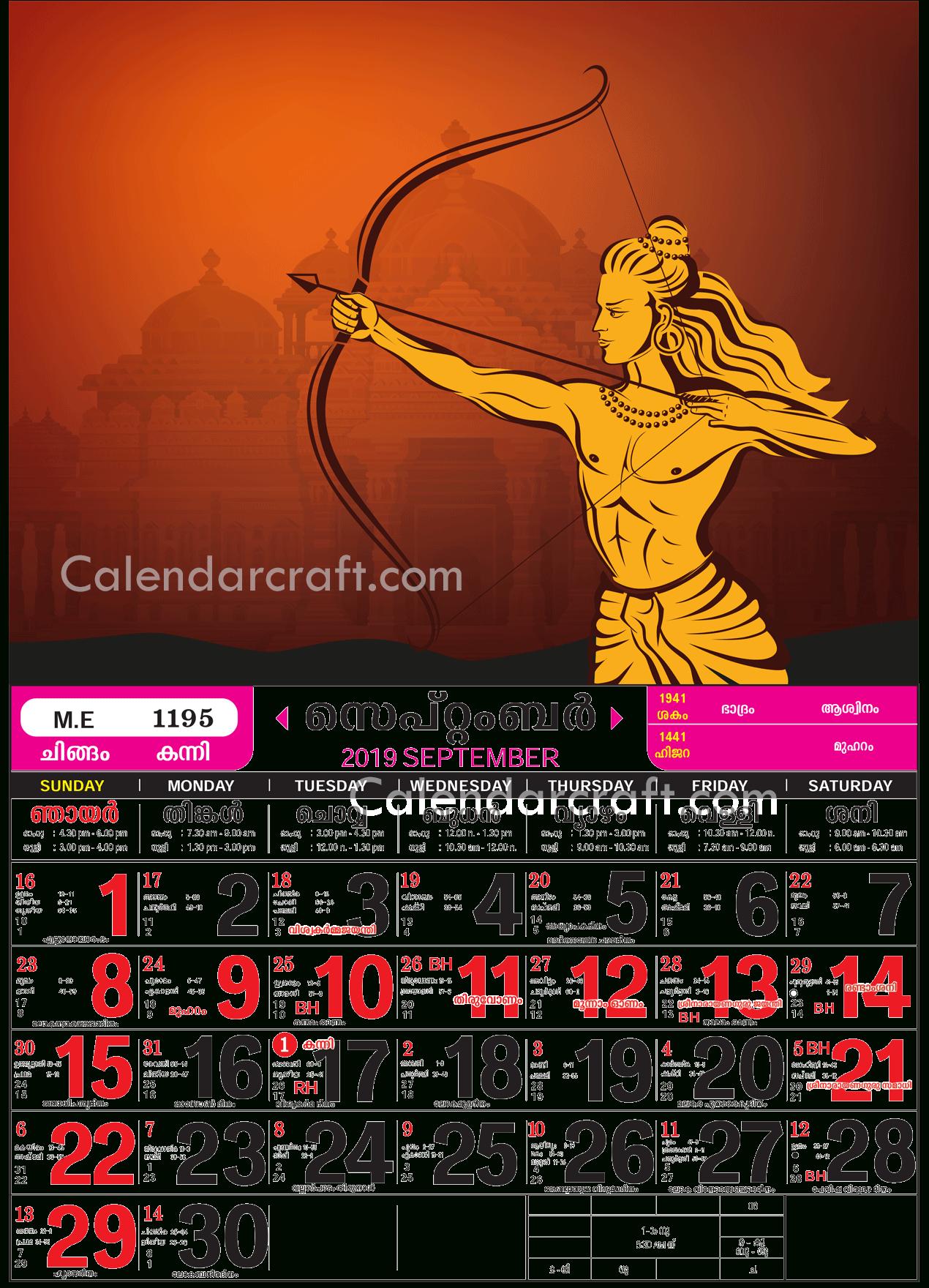 Malayalam Calendar September 2019 | Year in Malayalam Calendar September 2018