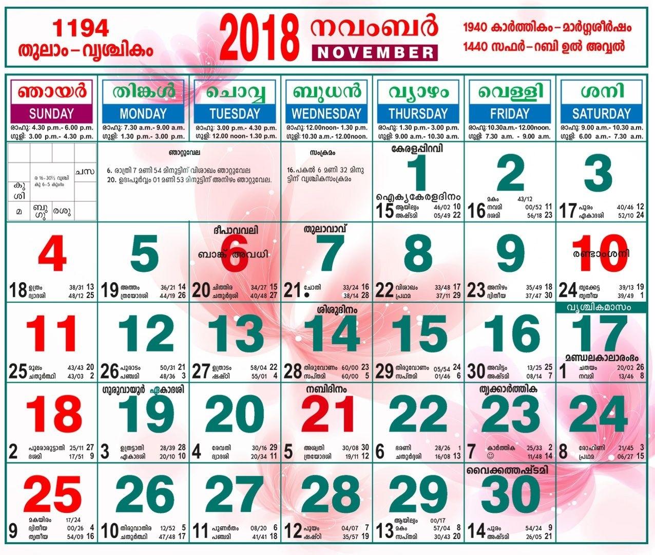 Malayalam Calender Of This Month  Calendar Inspiration Design throughout Malayalam Calendar 2001