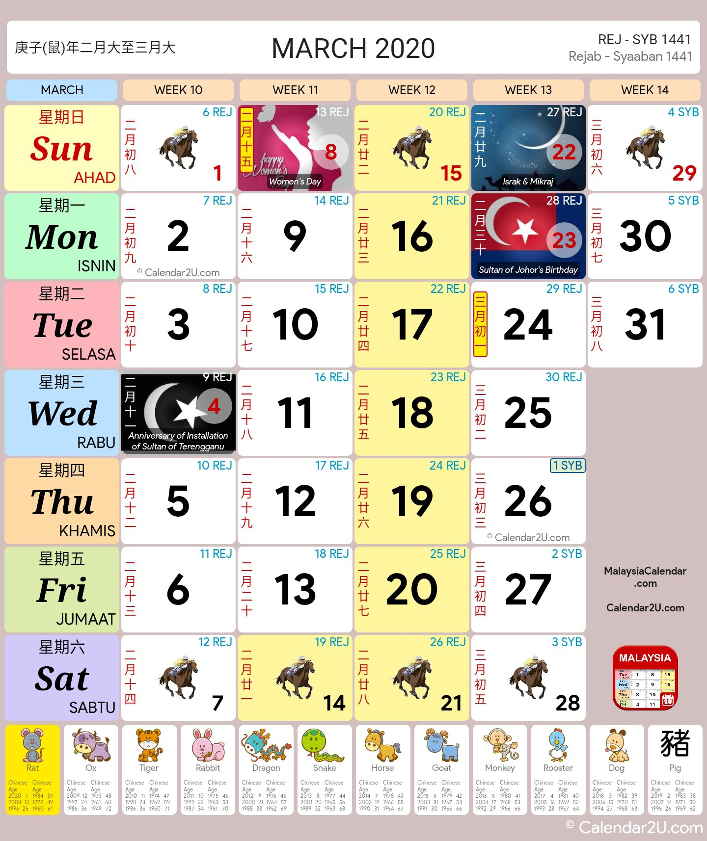 Malaysia Calendar Year 2020 (School Holiday)  Malaysia Calendar for Malaysia Kuda Calendar 2020