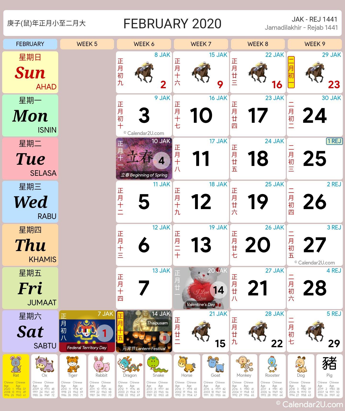 Malaysia Calendar Year 2020 (School Holiday)  Malaysia Calendar with Malaysia Kuda Calendar 2020