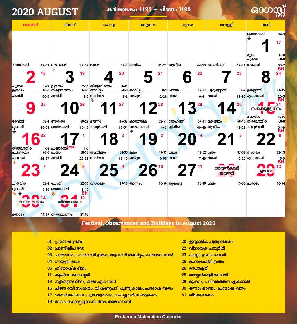 Mathrubhumi Calendar November 2020  Yatay.horizonconsulting.co in Malayala Manorama Calendar 2020 September