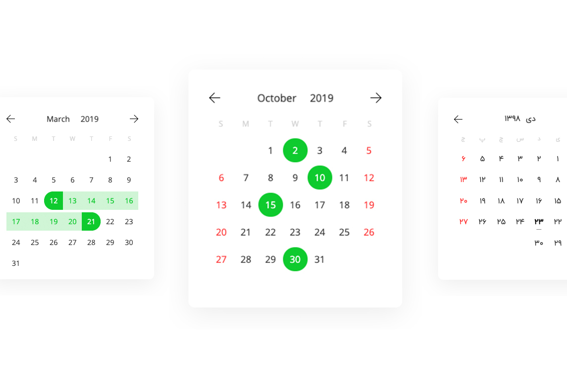 Modern Calendar Datepicker  Made With React.js with React Datepicker Calendar Icon