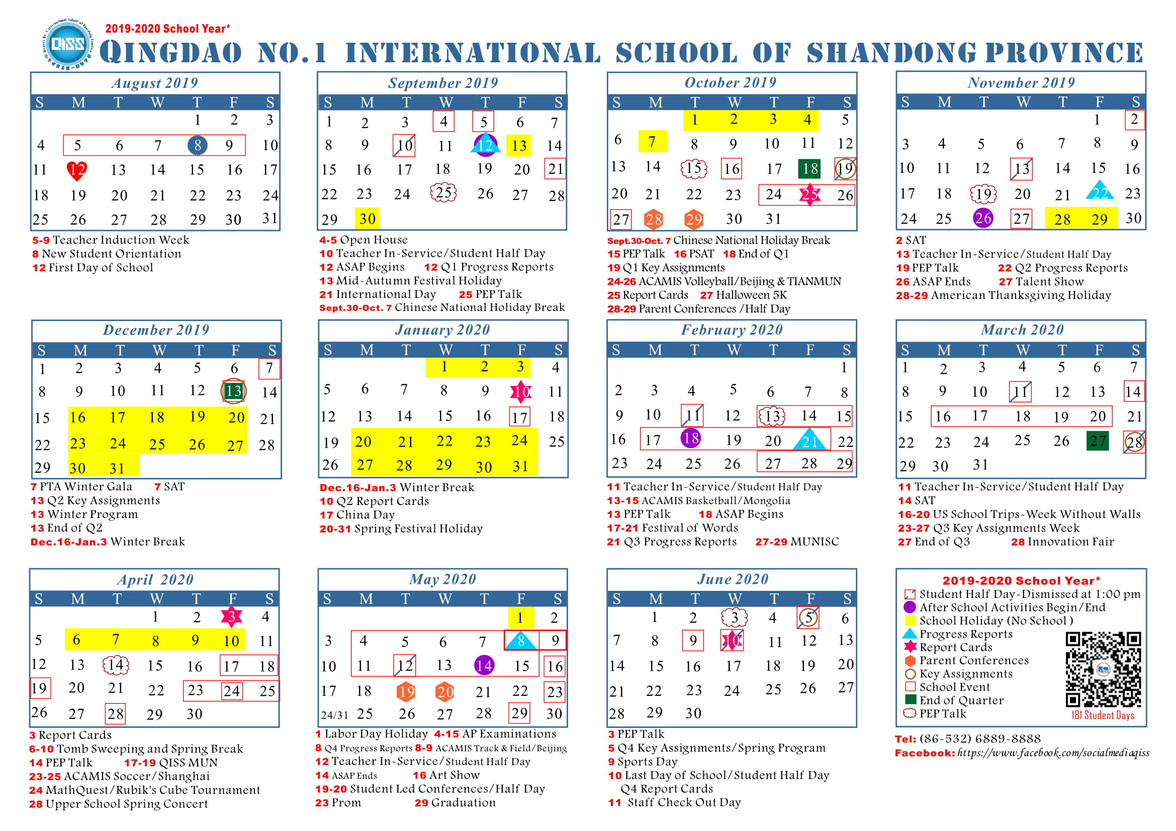 Mrs. Merrick's Awesome Ell Class!  20192020 Calendar in Q4 Calendar 2020