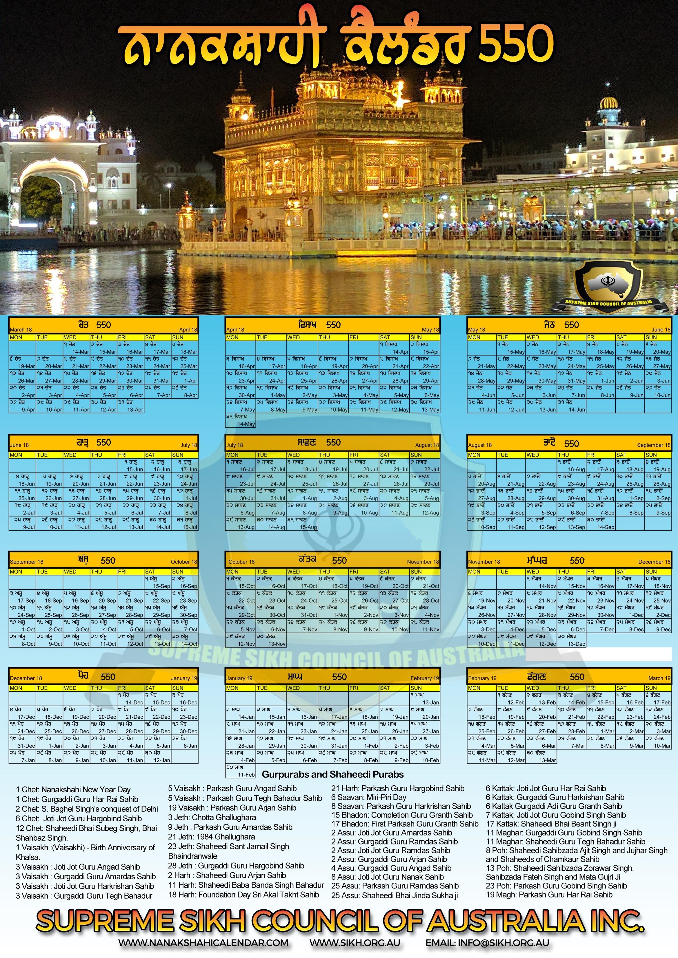 Nanakshahi Calendar 2020 January | Calendar Template Printable in Khalsa Heera Jantri 2020 Pdf Download