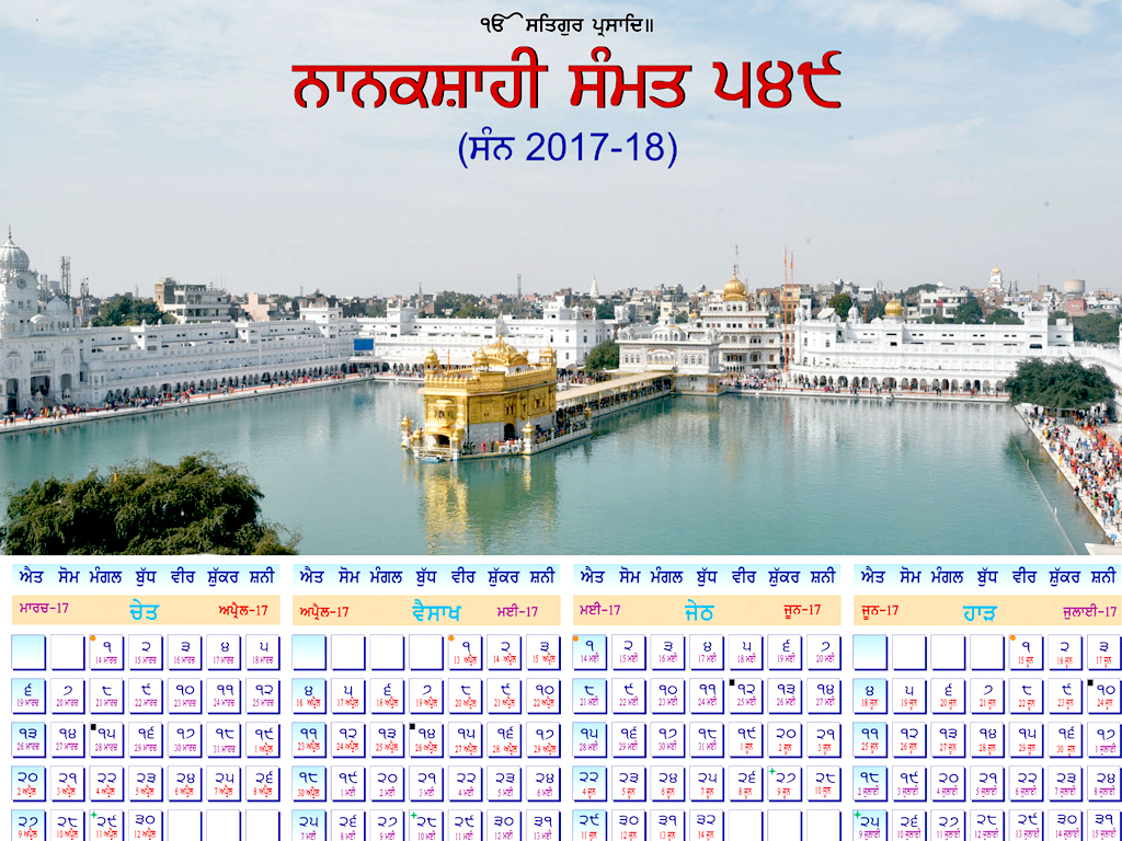 Nanakshahi Calendar Is Immortal  The World Sikh News in Sgpc Calendar 2020