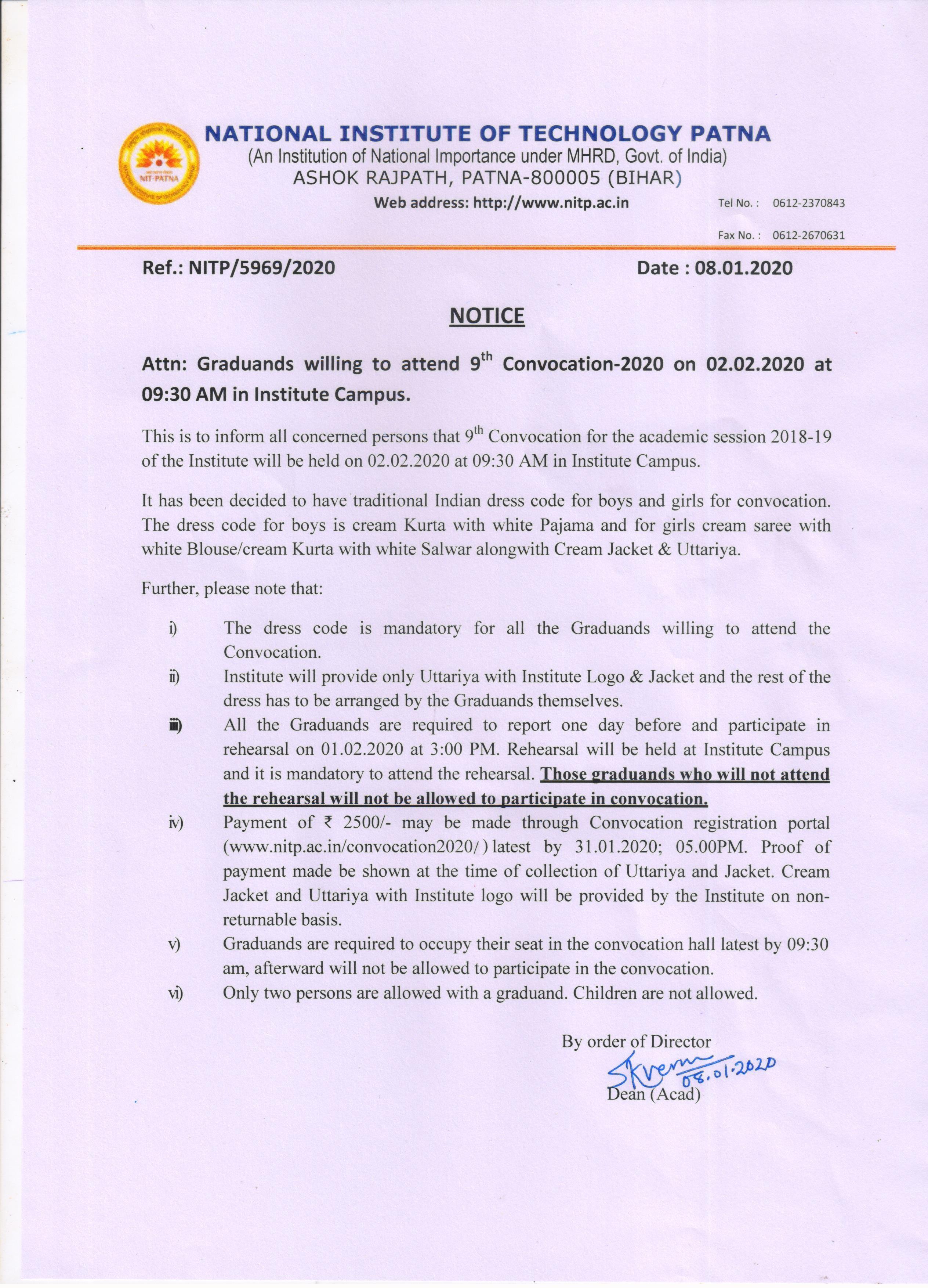 Nit Patna for Bihar Sarkar Ka Calendar 2020