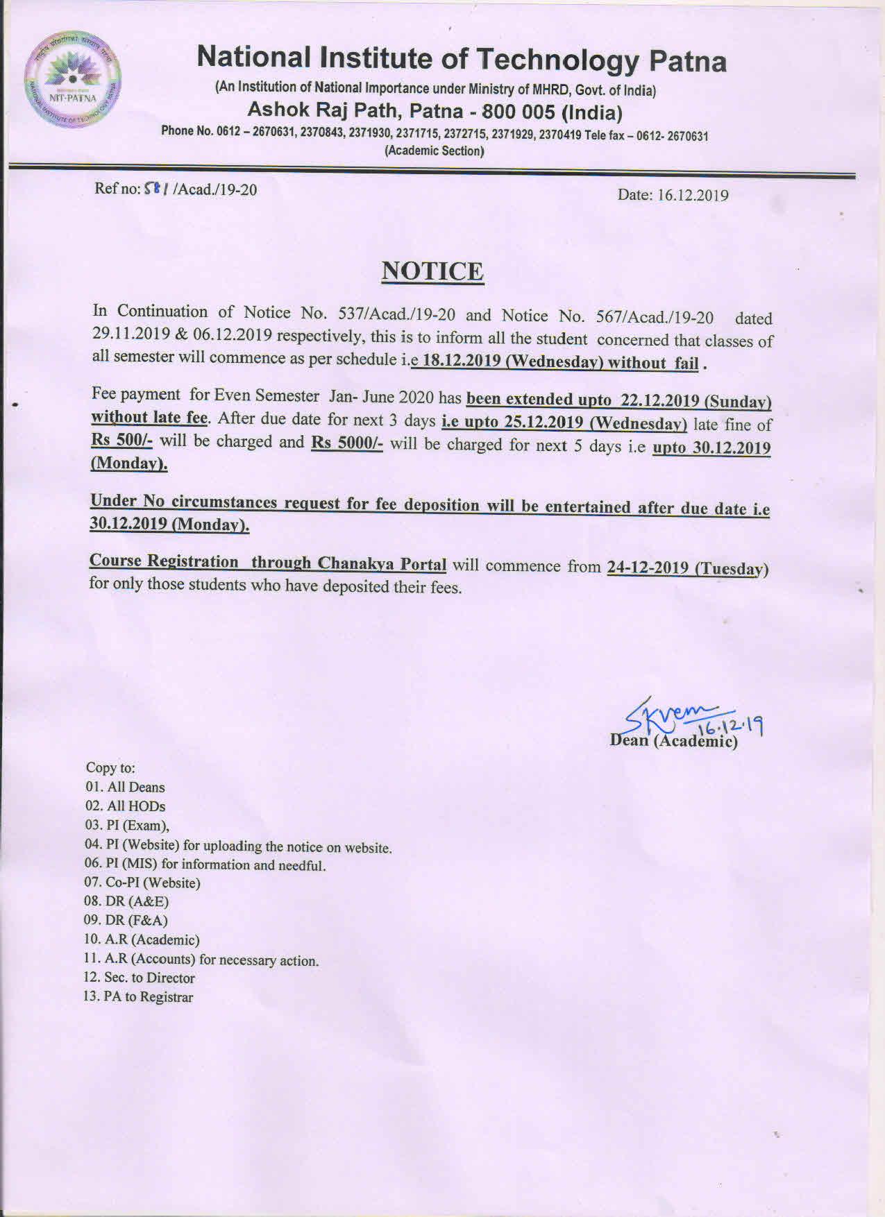 Nit Patna with Bihar Govt 2020 Calendar