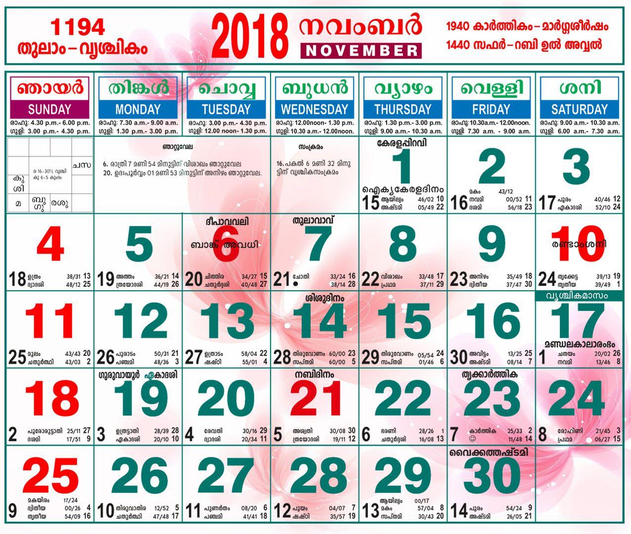 November 2018 Calendar Kerala #calendar #kerala #november in Malayalam Calendar 2018 September