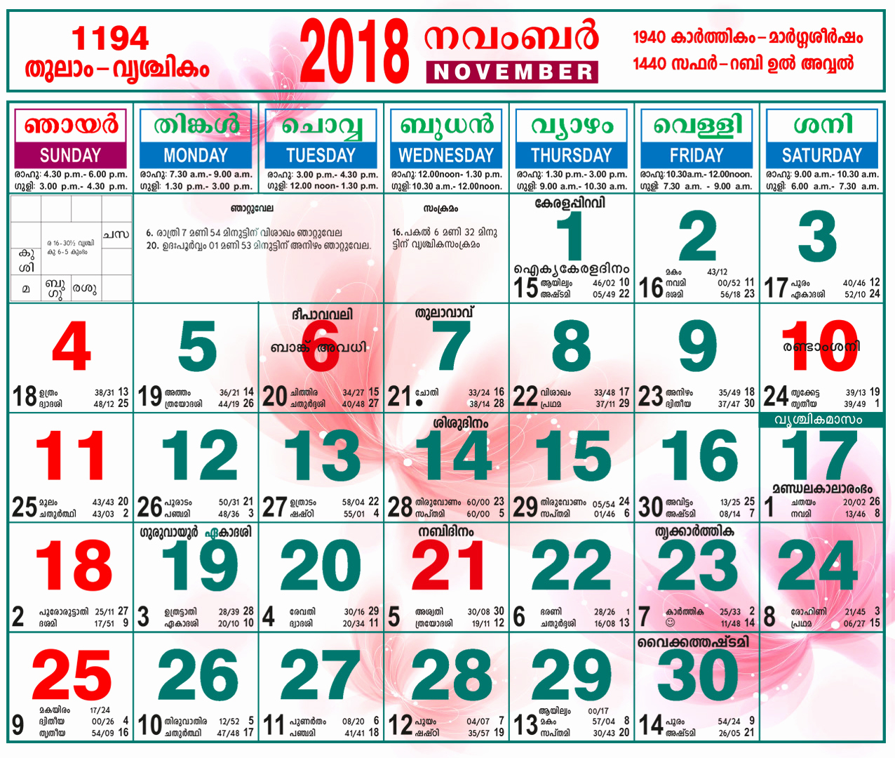 November 2018 Calendar Malayalam within October 2018 Calendar Malayalam
