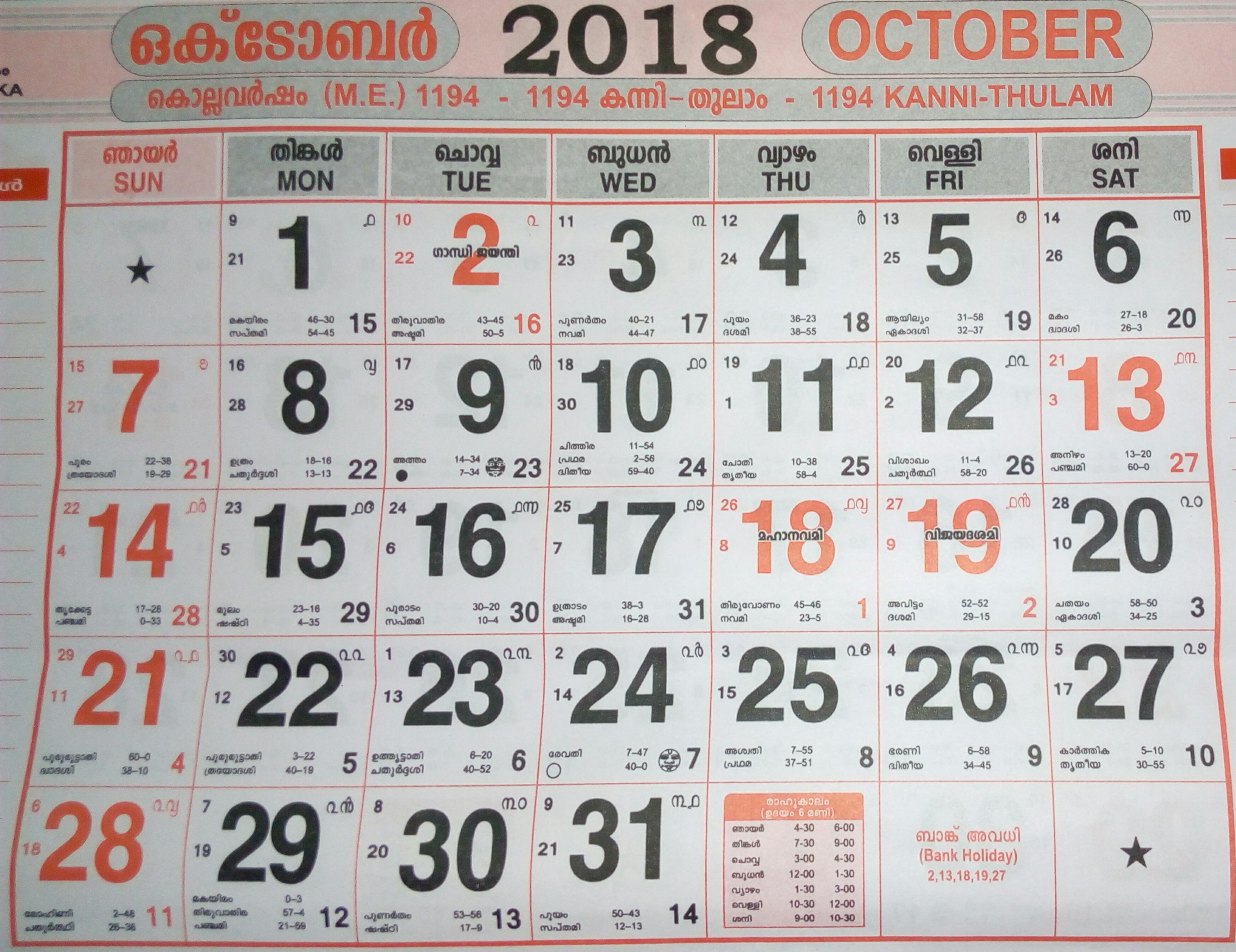 October 2018 Calendar Malayalam intended for Malayalam Calendar September 2018