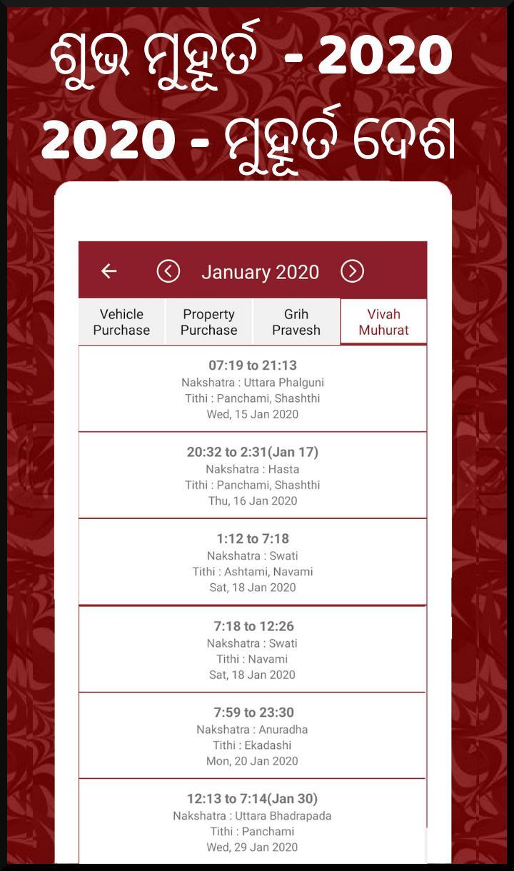 Odia Calendar 2020 For Android  Apk Download pertaining to 2020 Oriya Calendar