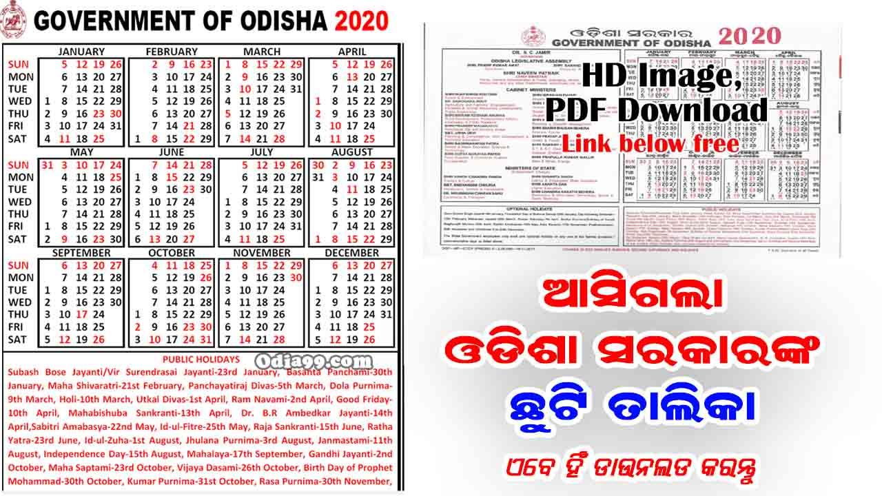 Odisha Govt Calendar 2020 With Holiday List #educratsweb inside 2020 Calendar Bihar