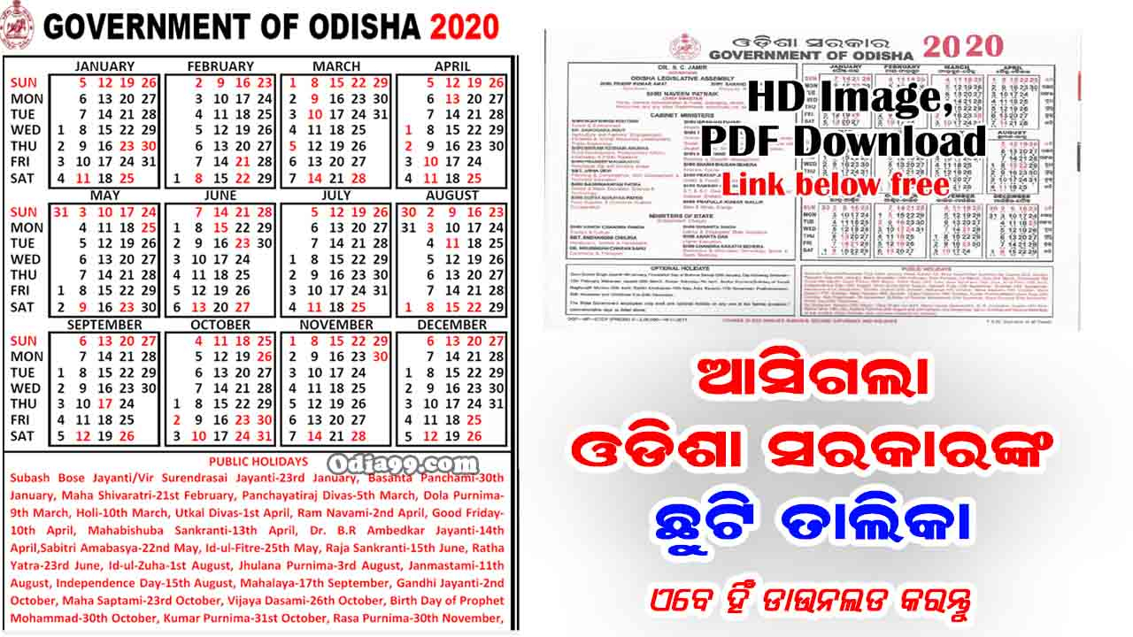 Odisha Govt Calendar 2020 With Holiday List #educratsweb with regard to Bihar Calendar 2020
