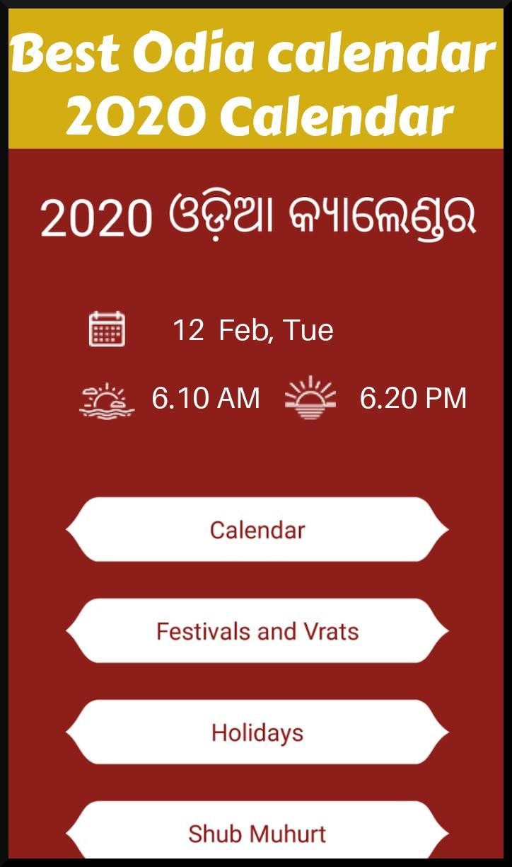 Oriya Calendar 2020 | Teekayshippingcorporation with regard to Oriya Calendar 2020 February