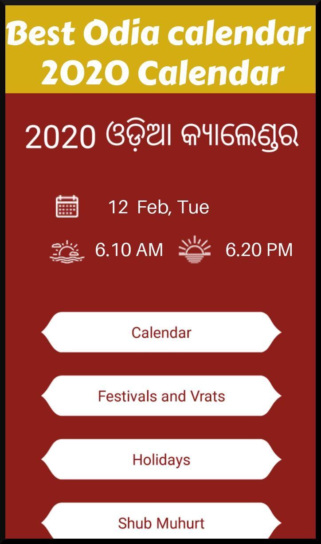 Oriya Calendar 2020 | Teekayshippingcorporation with regard to Oriya Calendar 2020 February