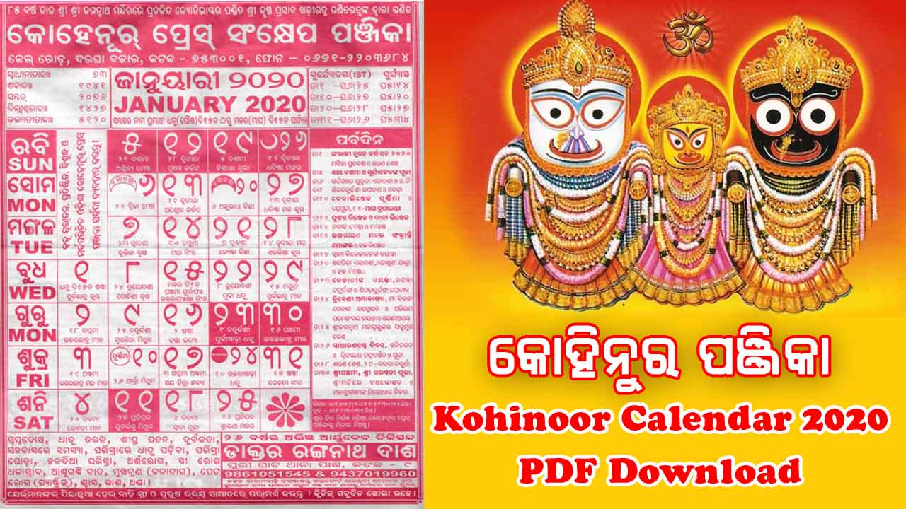 Pdf] Download Official Odia Kohinoor Calendar Panjika 2020 inside July 2020 Odia Calendar