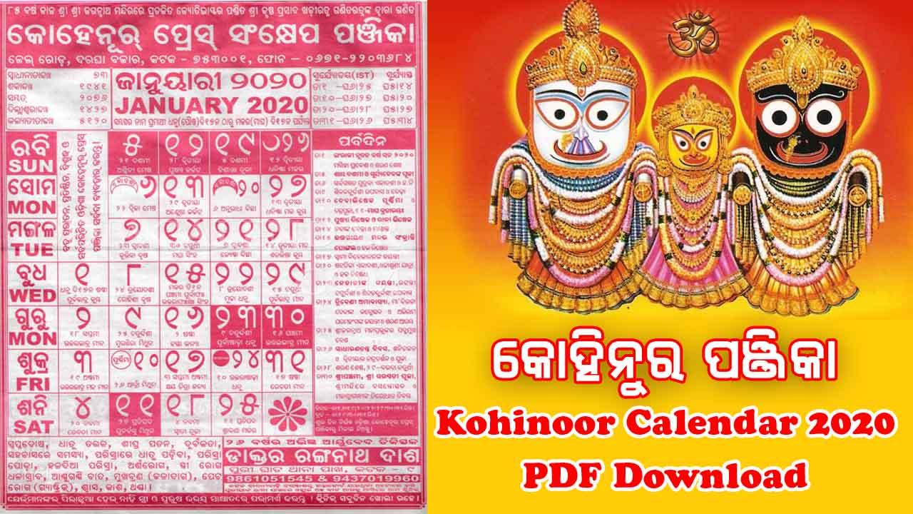 Pdf] Download Official Odia Kohinoor Calendar Panjika 2020 with regard to Odia Calendar January 2020