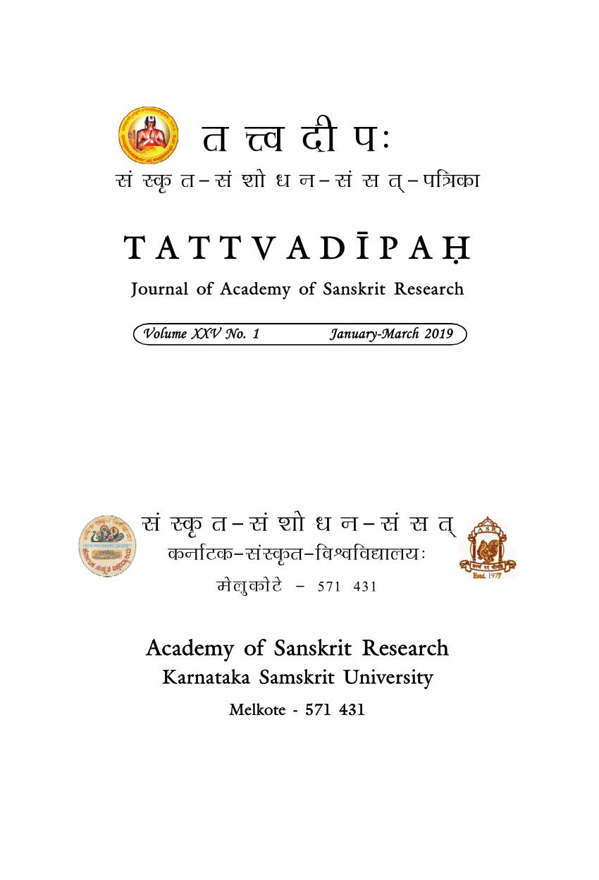 Pdf) T A T T V A D È P A Ç Journal Of Academy Of Sanskrit throughout Om Journal Lunar Calendar