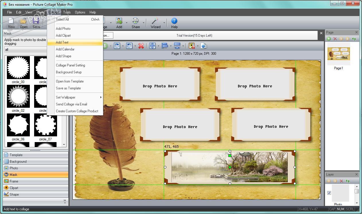 Picture Collage Maker  Скачать Бесплатно Picture Collage inside Collage Calendar Maker