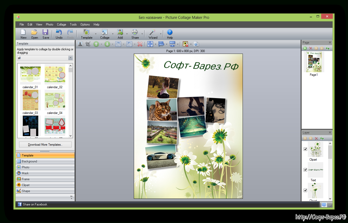Picture Collage Maker Pro 3.3.6 Build 3598 + Crack (Ключ in Collage Calendar Maker