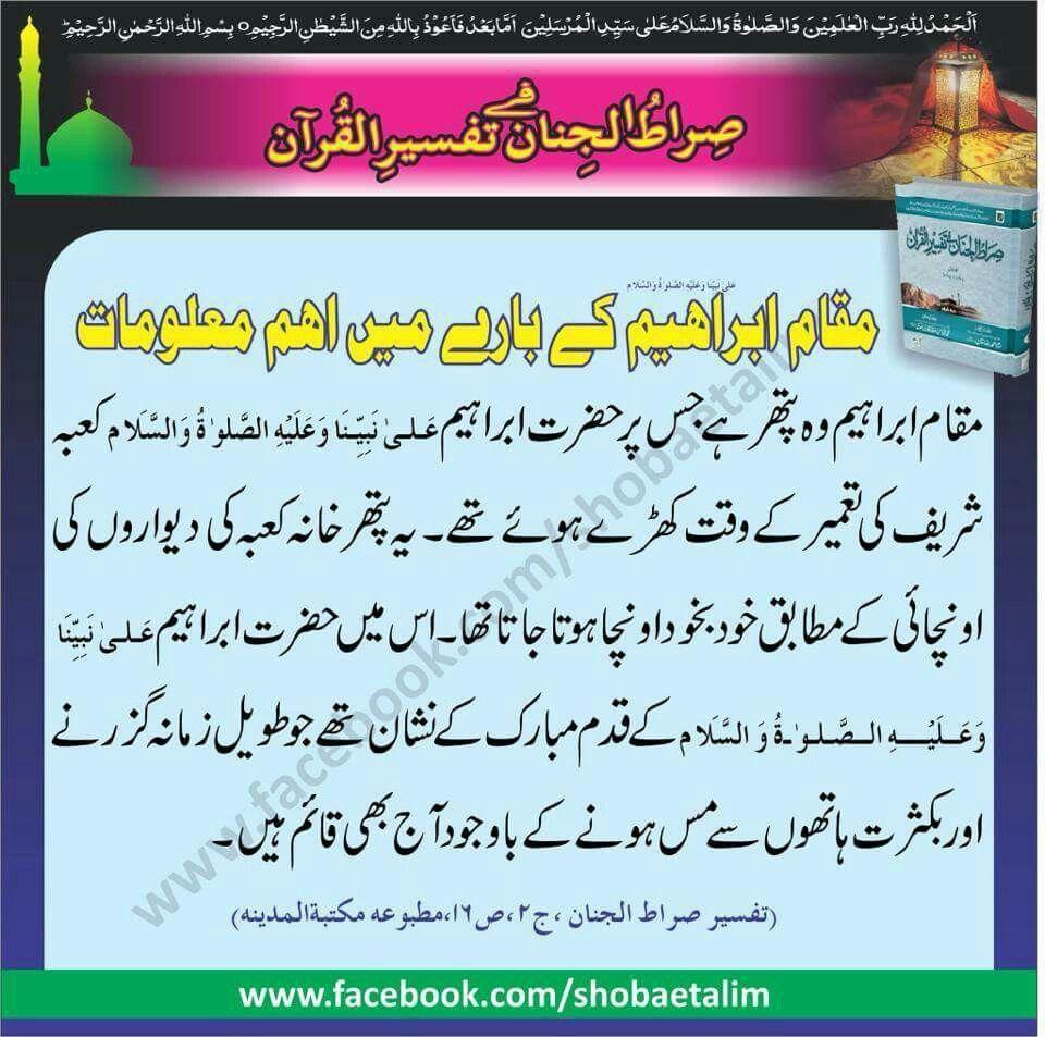 Pin By Imran Malik On Month Of Zil Hajj | Bullet Journal with Zil Hajj Date
