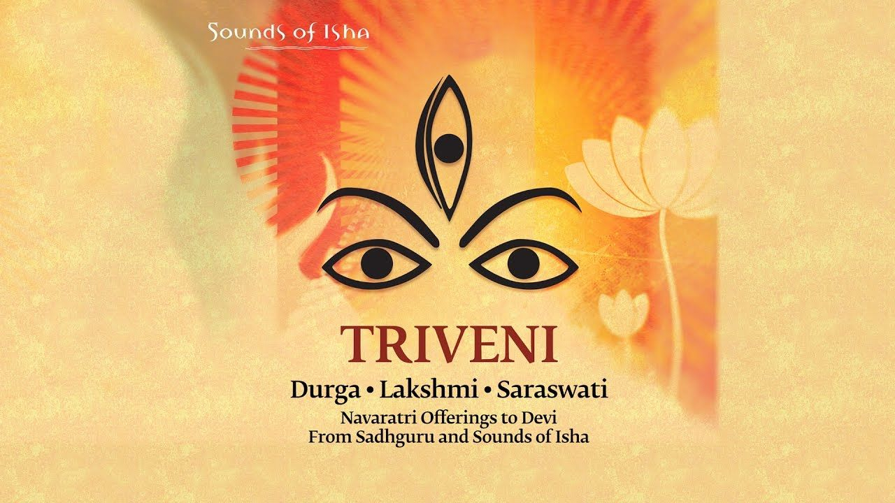 Pin By Little Heart Archu On Linga Bhairavi | Navratri Songs pertaining to Linga Bhairavi Calendar