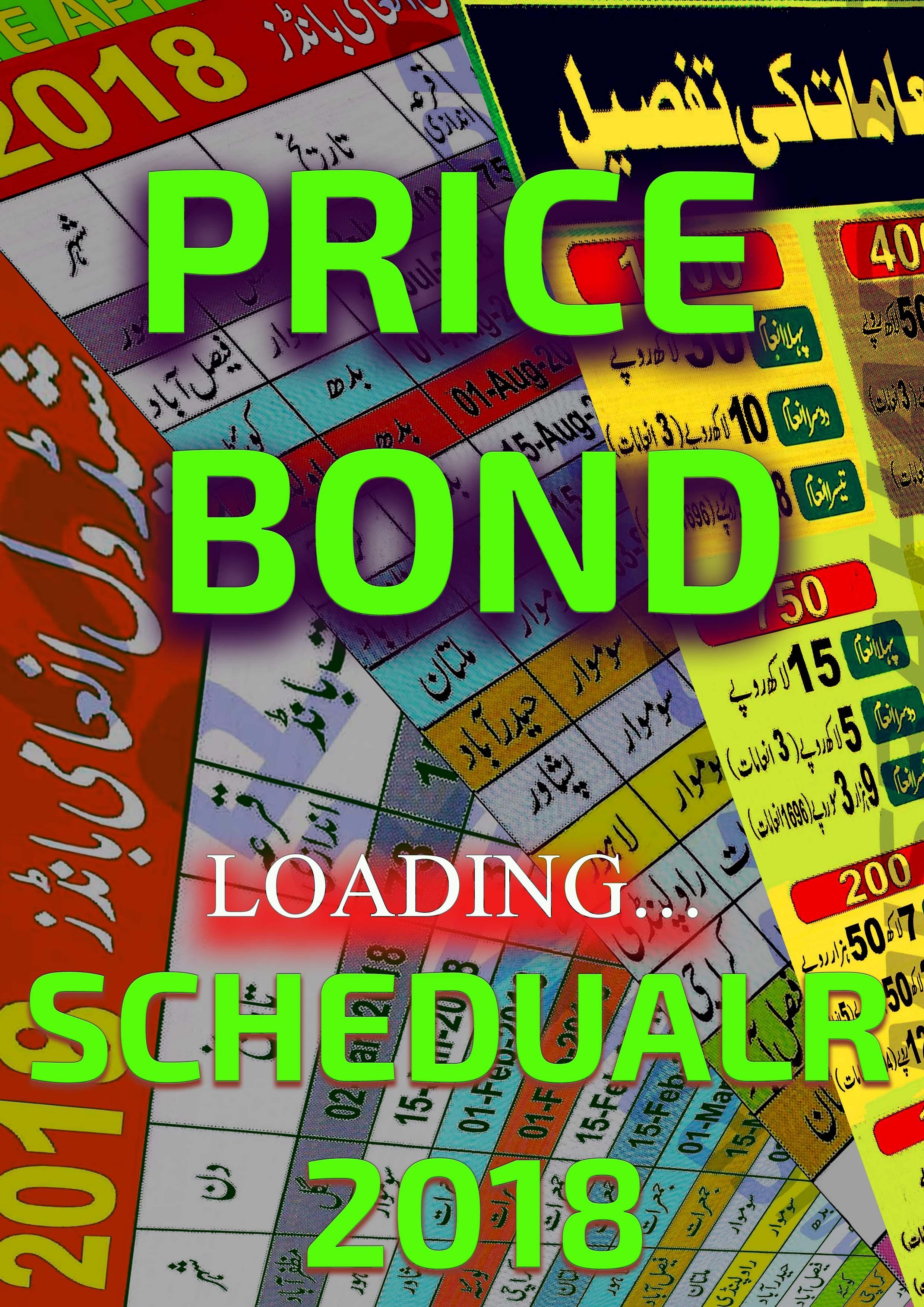 Pricebond Sceduale 2018 Full Detail Для Андроид  Скачать Apk within Khalsa Heera Jantri 2020 Pdf Download