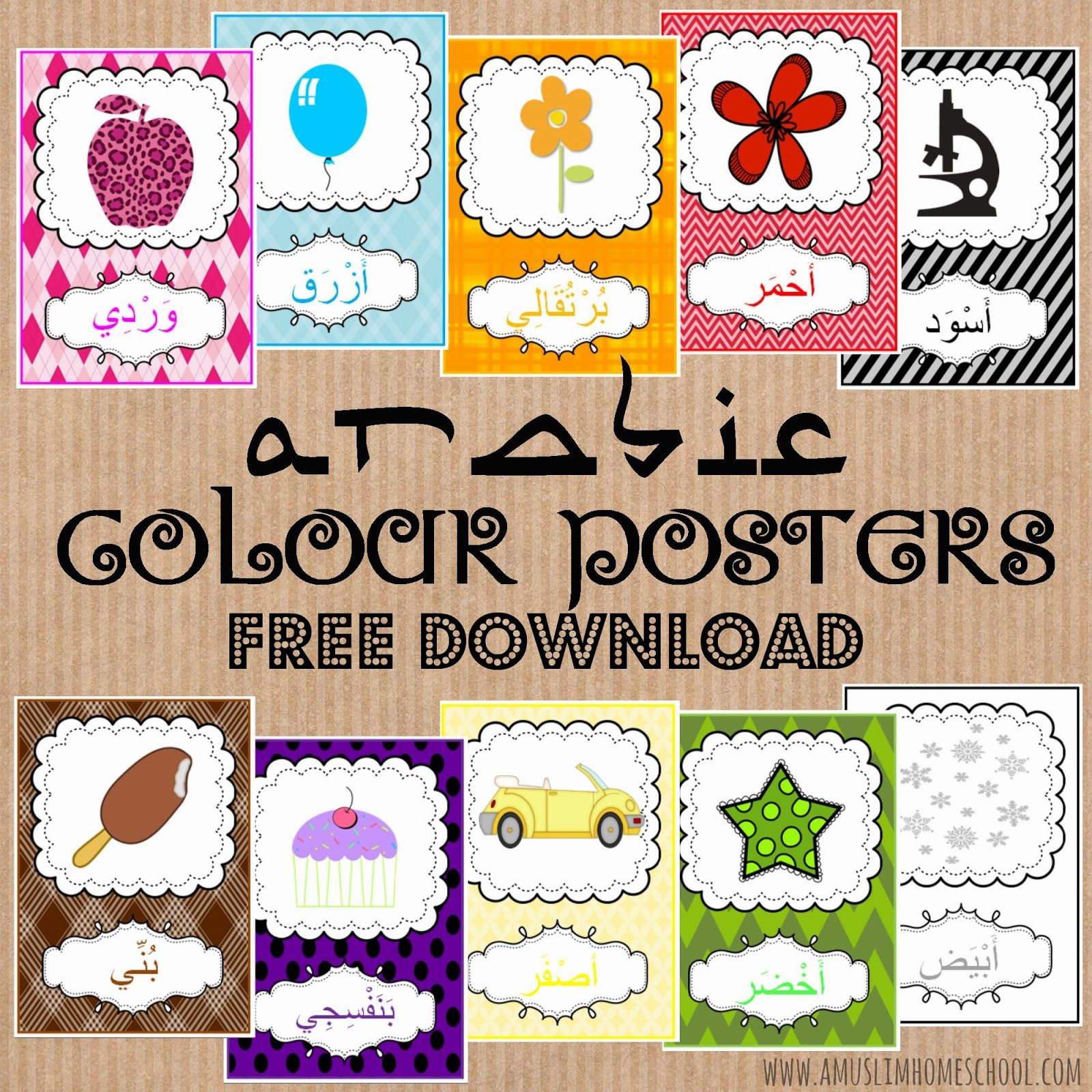 Printable Arabic Colour Posters! | Learning Arabic, Learn pertaining to Arabic Alphabet Poster Printable