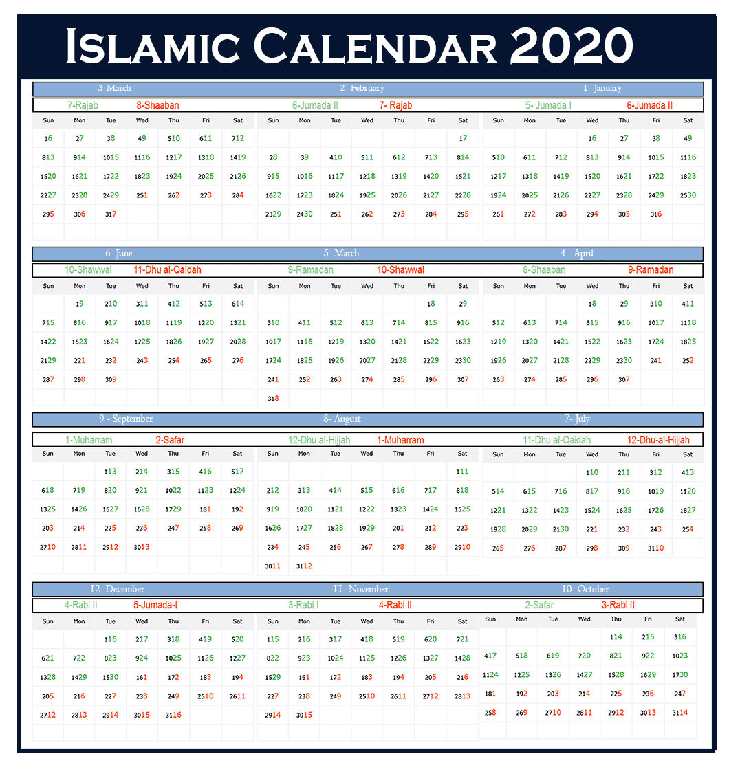 Printable Islamic 2020 Calendar | Hijri Calendar 1441 pertaining to Islamic Calander 2020