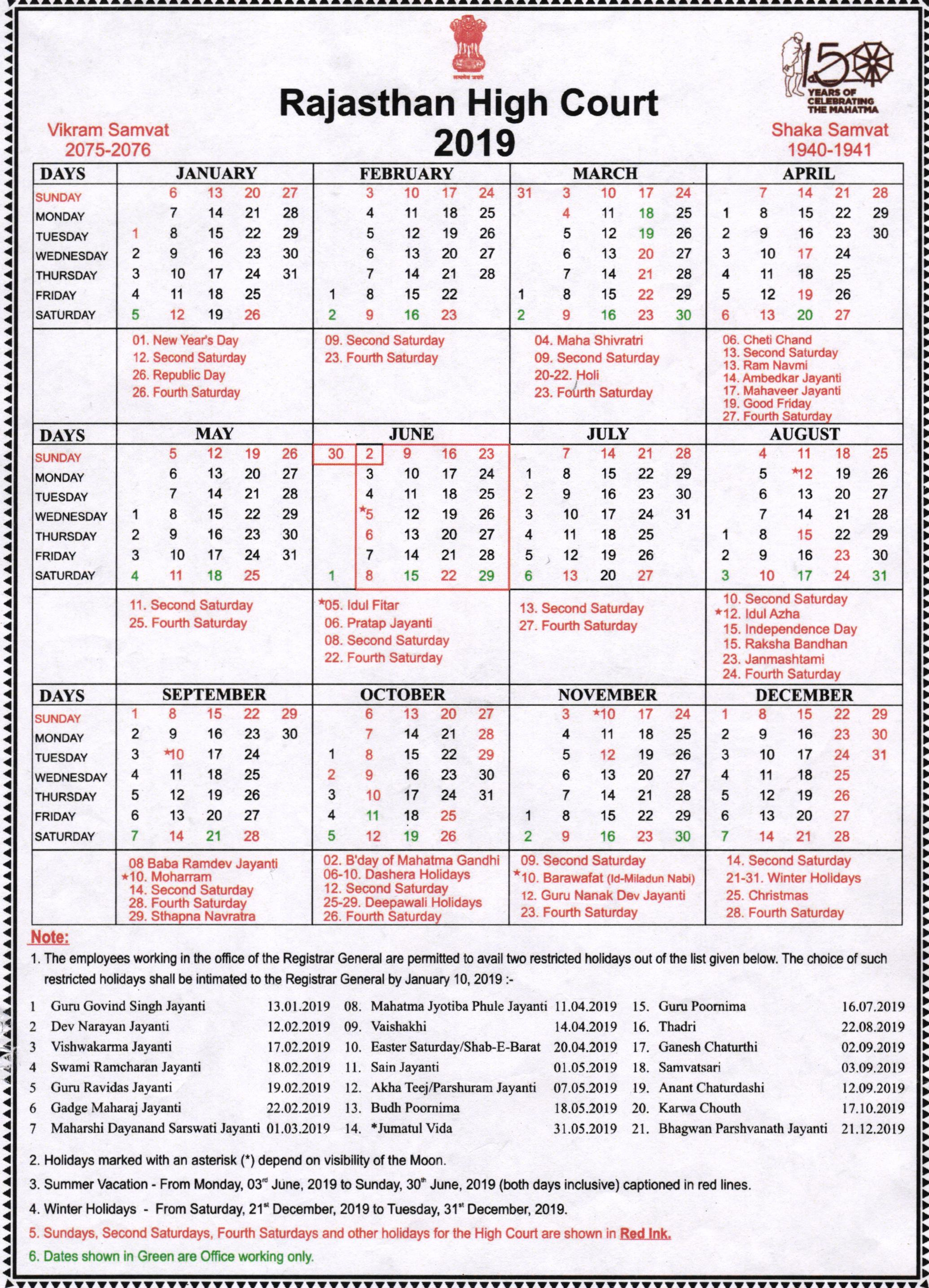 Rajasthan High Court Calendar 2019 with regard to Bihar Govt Calendar 2020