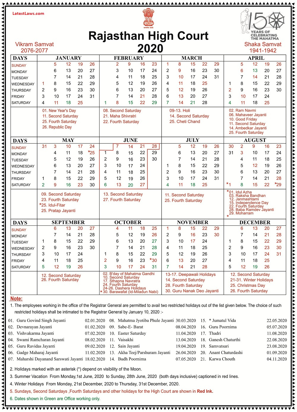 Rajasthan High Court Calendar 2020 with 2020 Bihar Government Calendar