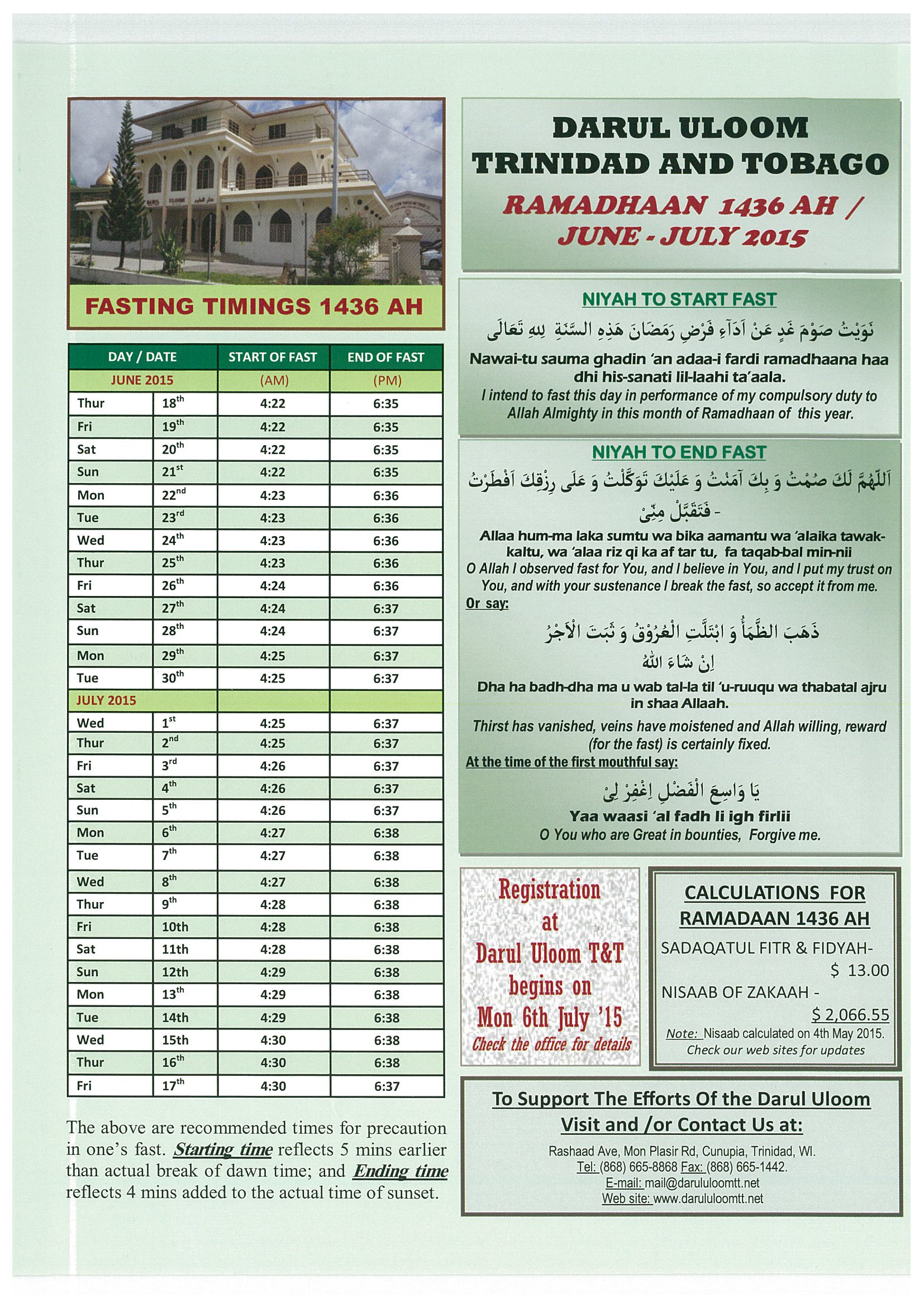 Ramadan Time Table | Darul Uloom Trinidad & Tobago intended for Ramadan Time Table 2015