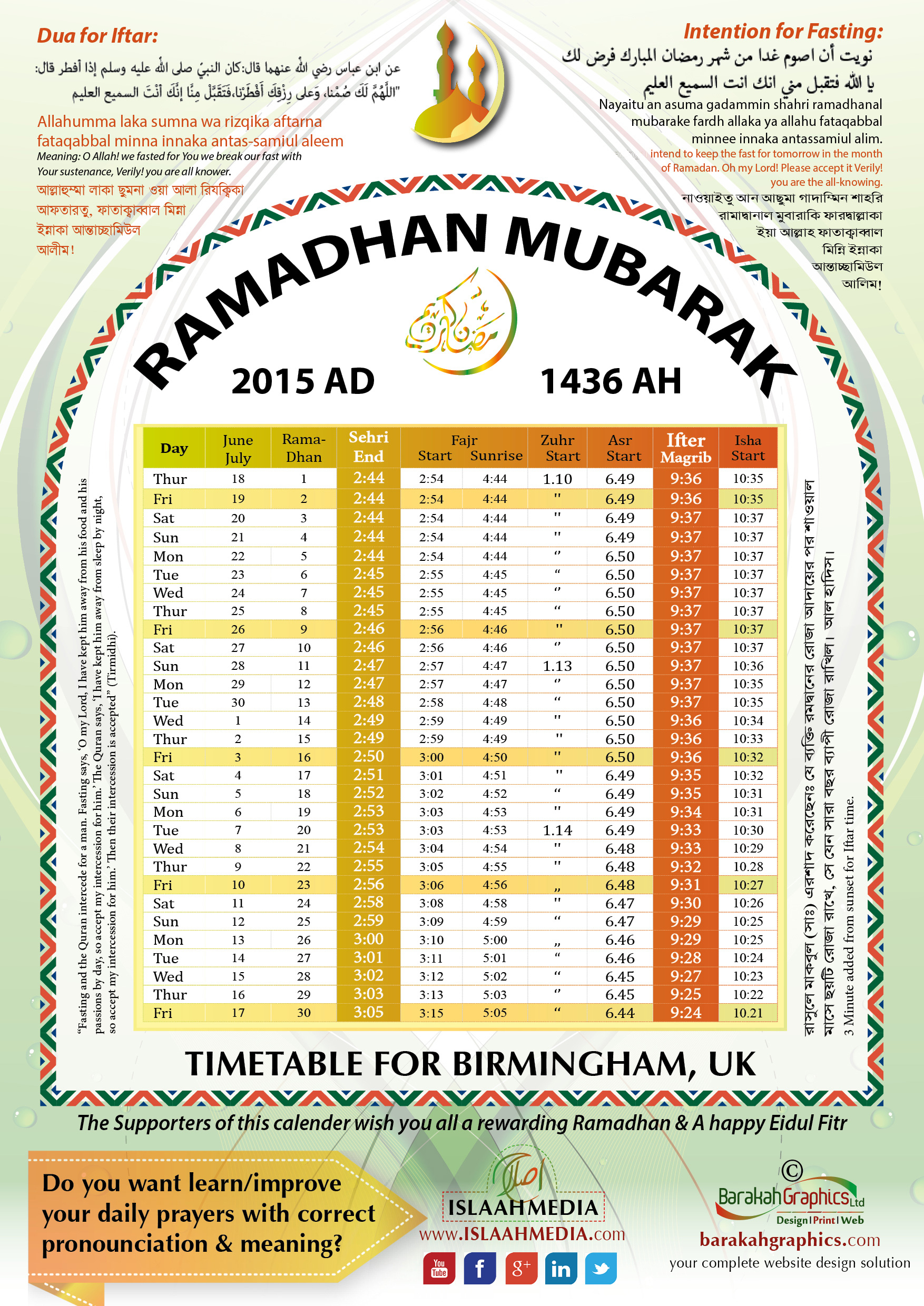Ramadhan Timetable Birmingham 2015 throughout Ramadan Time Table 2015