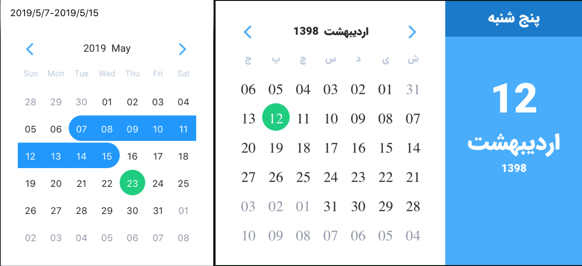 Runkit + Npm: Rezvanidatepicker within React Datepicker Calendar Icon