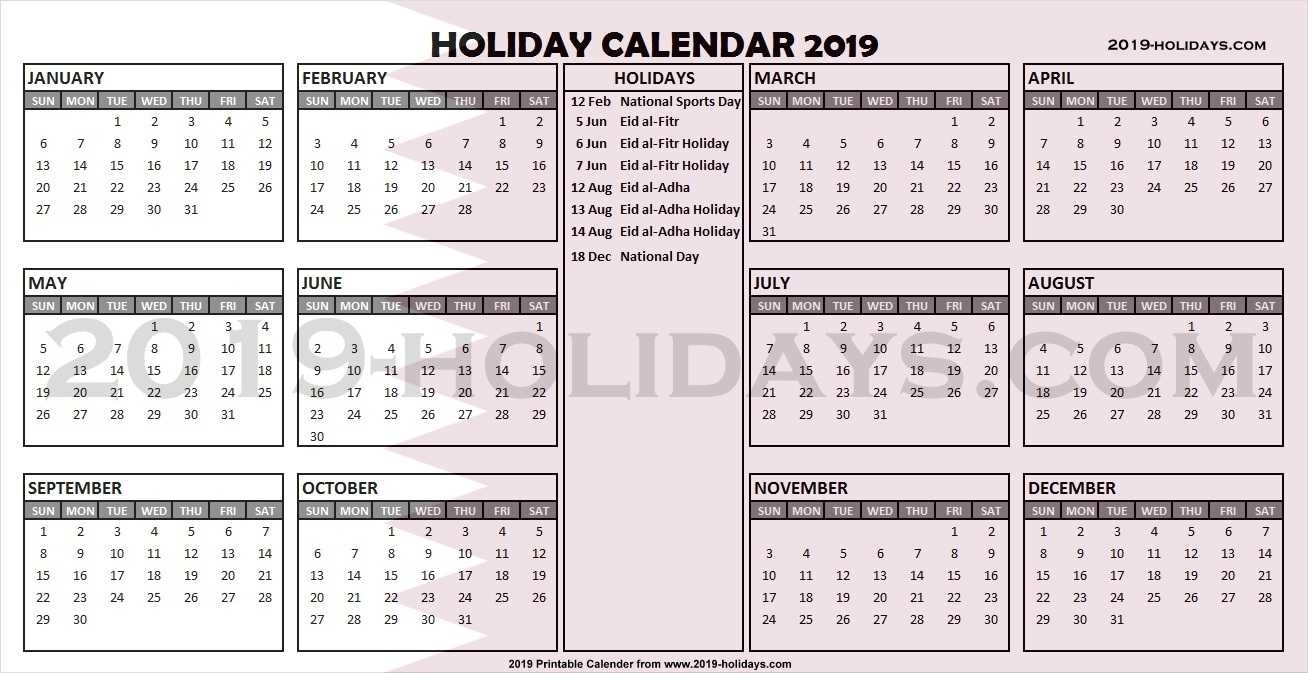 School Year Calendar 20192020 Michael E. Debakey High with regard to Debakey High School Calendar
