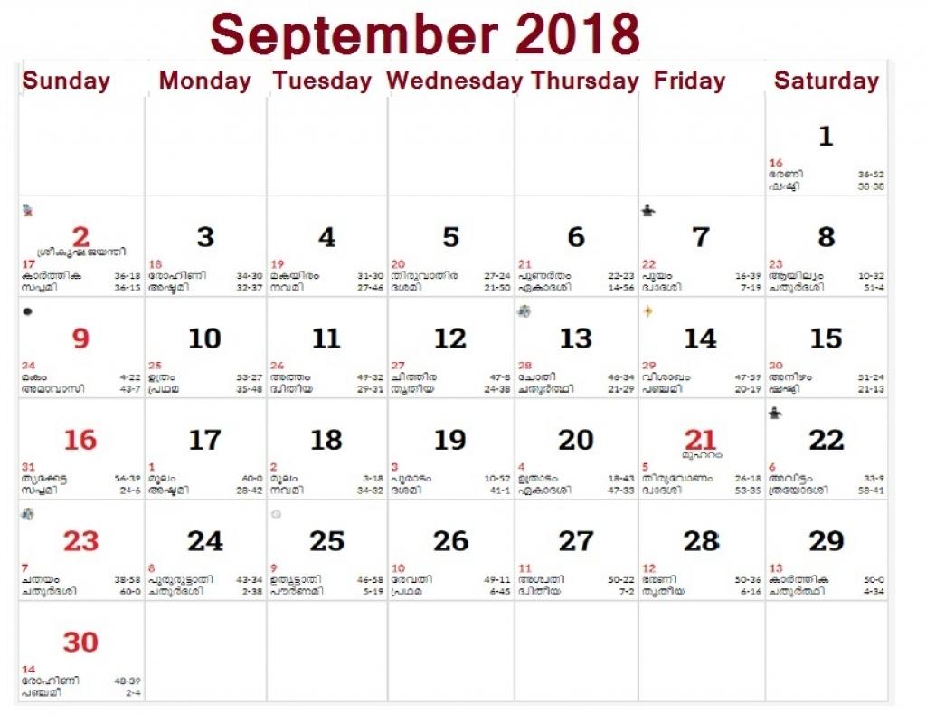September 2018 Calendar Malayalam in Malayalam Calendar 2018 September