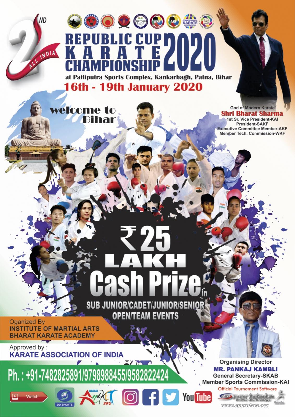 Set Online Karate: Republic Cup Karate Championship 2020 intended for Bihar Govt Official Calendar 2020
