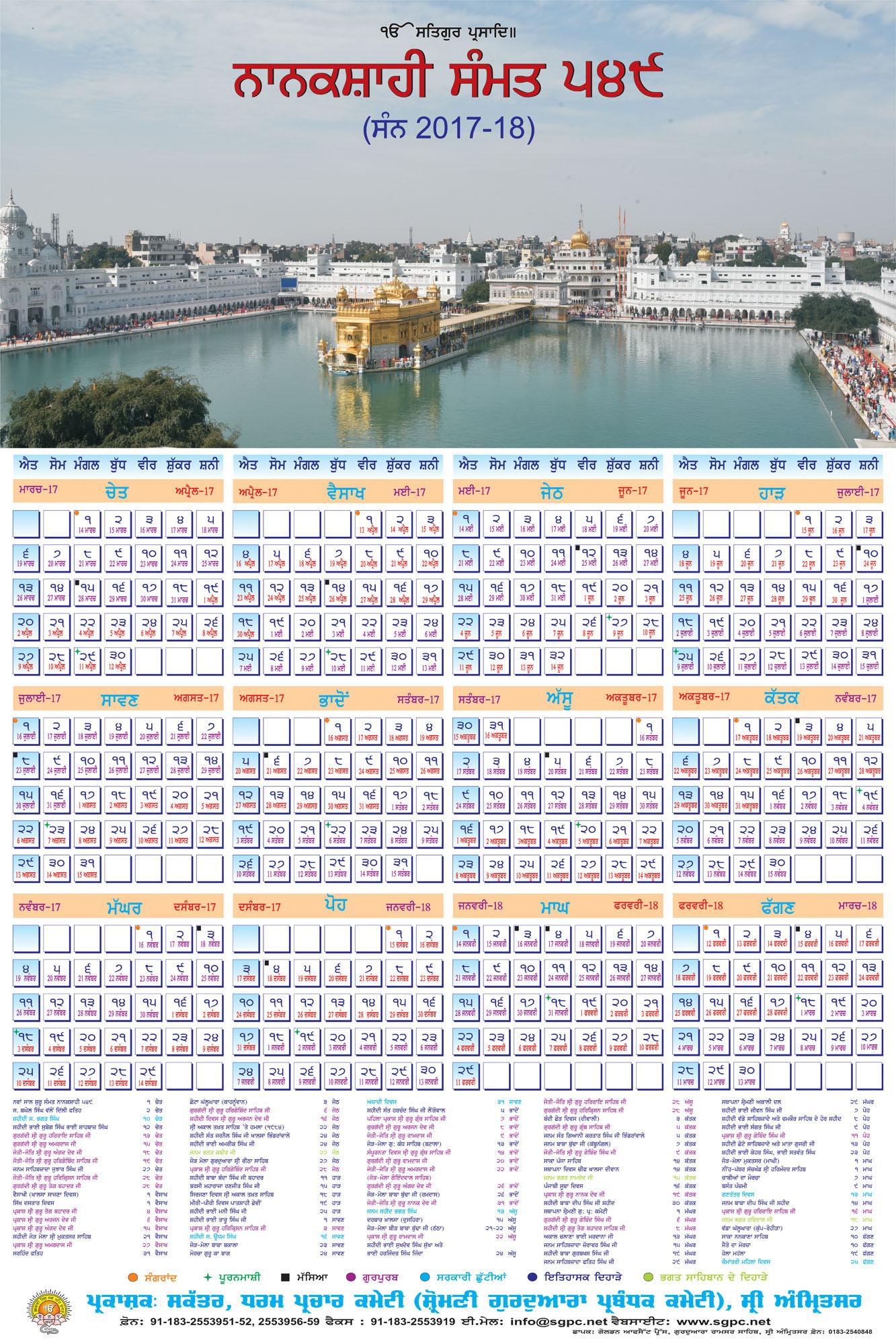 Sikh Gurpurab Calendar 20192020 ~ Samat 551 | Sikhnet for Sgpc Calendar 2020