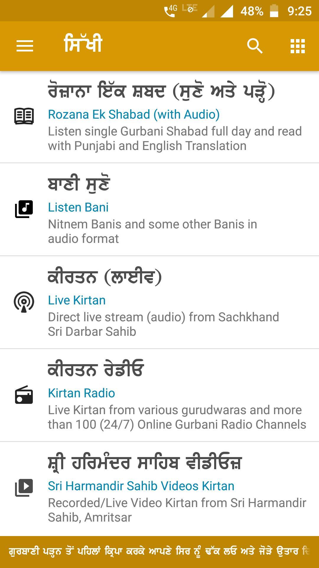 Sikhi Для Андроид  Скачать Apk inside Sgpc Calendar 2020