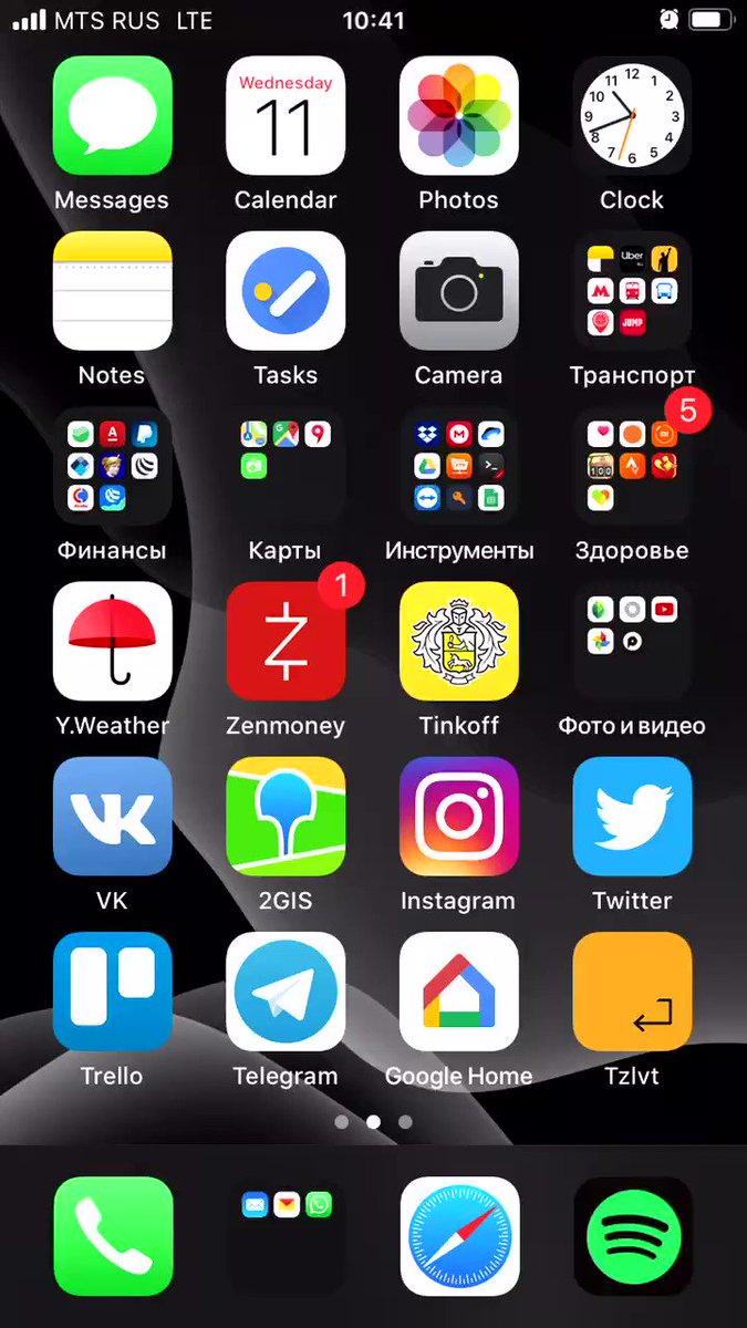 "Spotify Russia On Twitter: ""готовим Уникальные Кадры Первого in Spotify Calendar Icon"