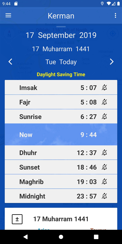 Taqwim Ebrahimi Для Андроид  Скачать Apk throughout Isha Lunar Calendar