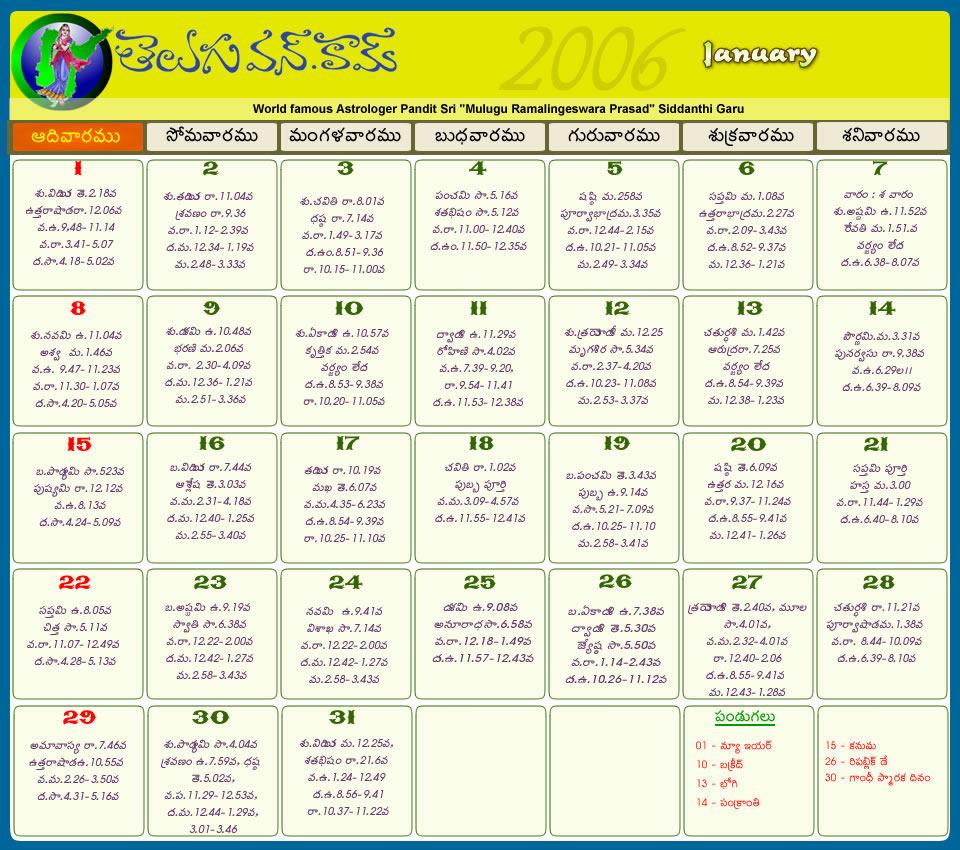 Telugu Calendar 2012 | Telugu Calendar 2011 | Telugu intended for Khmer Calendar 2016