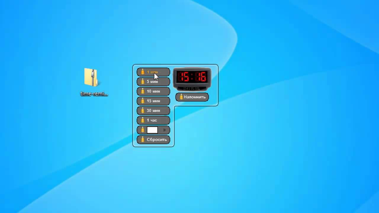 Time Reminder Windows 7 Desktop Gadget with Desktop Reminder Gadget